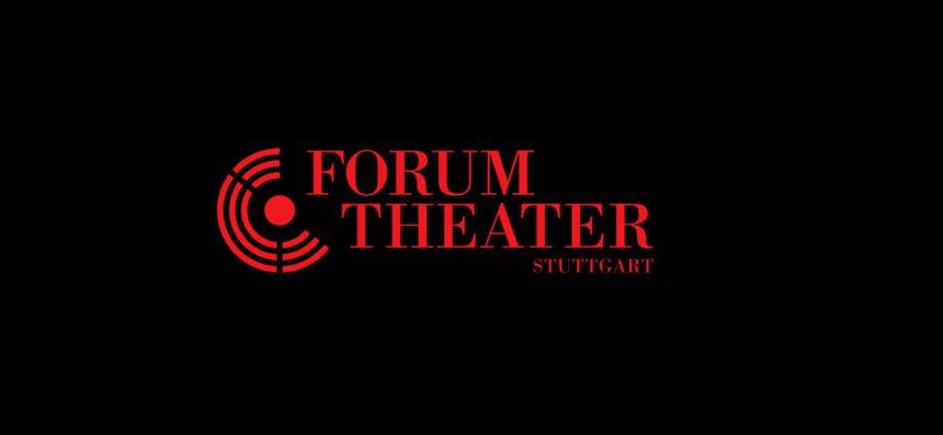 """SPIELPLANÄNDERUNG! Die Uraufführung von """"Das denkende Herz"""" am 17.01. wird  auf den 20.01. um 20.00 Uhr verlegt!"""
